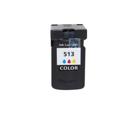 PG513 Remanufactured Ink Cartridges for Canon 512/513